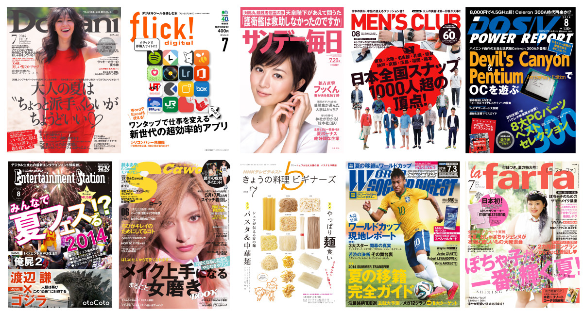 160_covers
