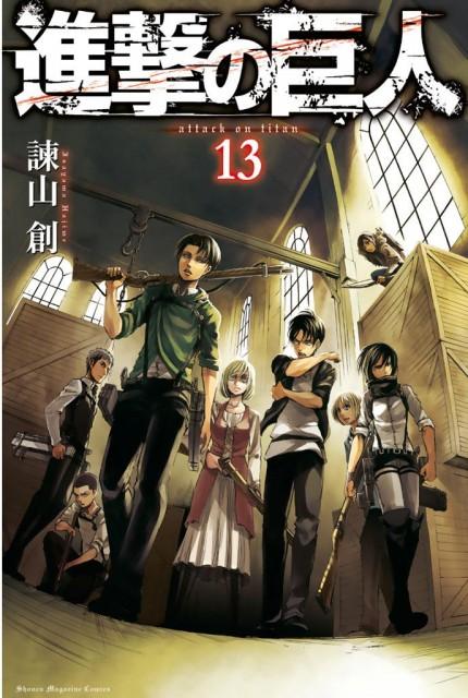 進撃の巨人(13)/諫山創