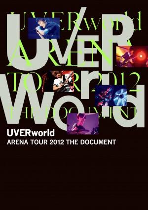 05_uverworld_tour_2012_shoei