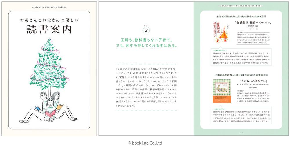 bookguide_image