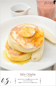 The Best of Pancakes 33 サンプル1
