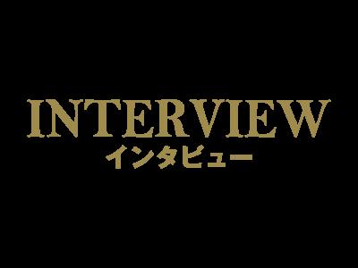 映画『64-ロクヨン-』佐藤浩市×三浦友和 インタビュー