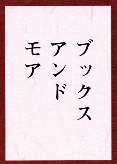 """『ちはやふる』から開く""""マニアック部活動漫画""""のトビラ"""